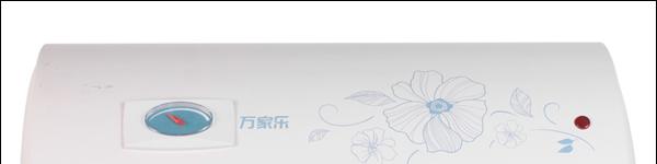 【万家乐d80-hk8f】万家乐(macro)d80-hk8f电热水器