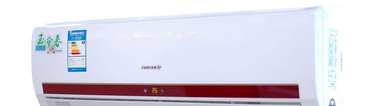 格力(gree)kfr-32gw/k(32556)a2-n1空调