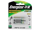 劲量(Energizer)2粒2450毫安5号充电电池