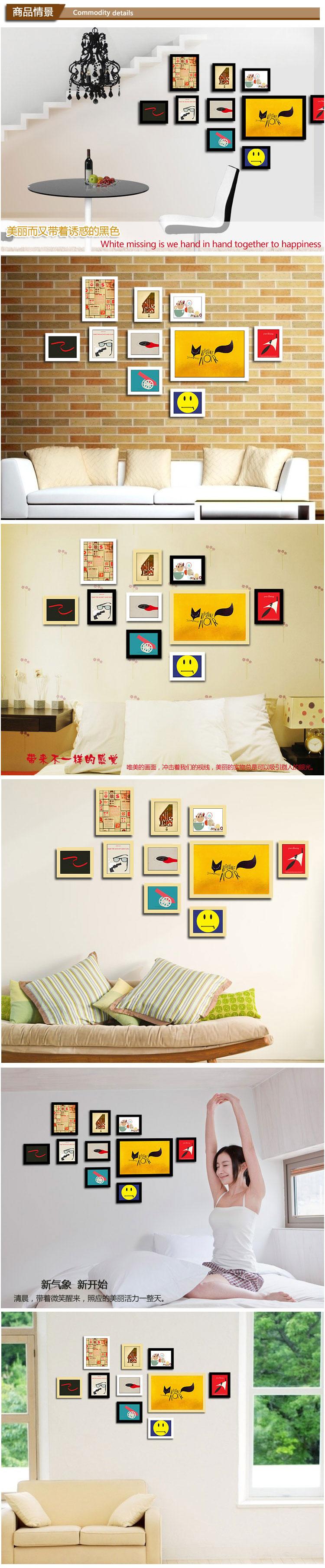 创意组合相框墙生活照相片墙