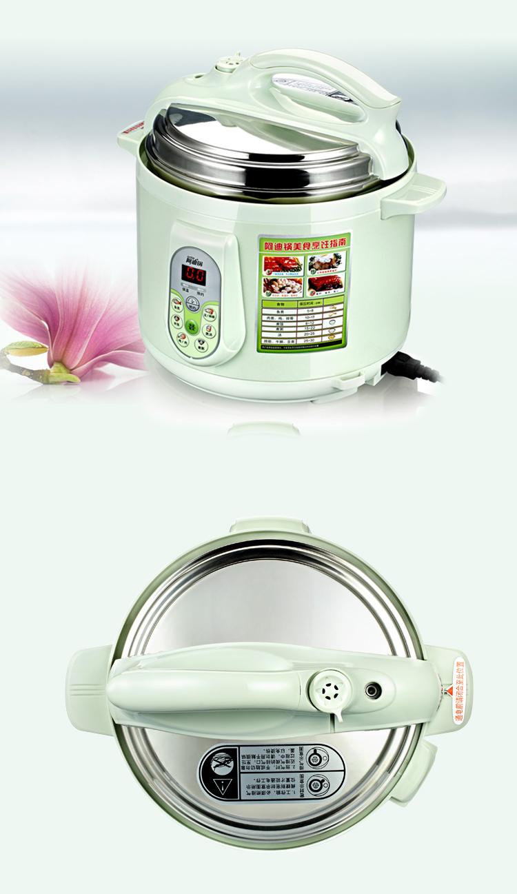 luby/洛贝 y50-90wf1a 阿迪锅 5l电压力锅双胆