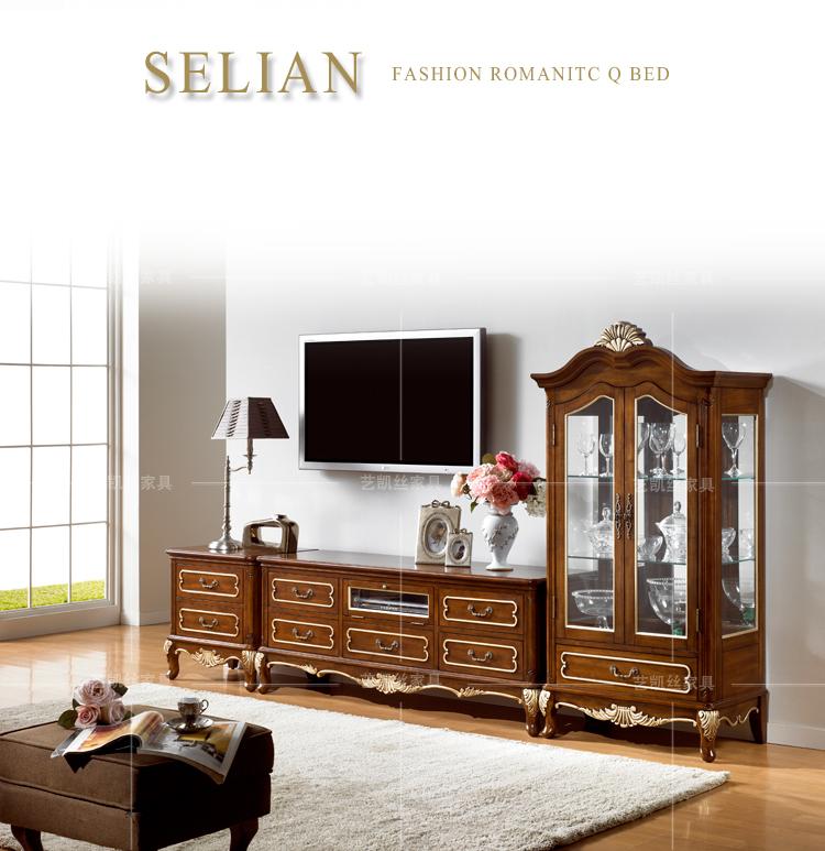 纯实木家具 欧式复古电视柜