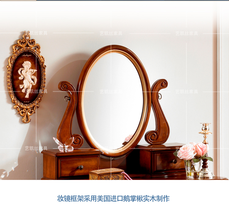 桌椅凳类 梳妆台 艺凯丝 艺凯丝家具 美式纯实木梳妆台 欧式田园乡村