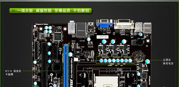 电路板 户型 户型图 平面图 750_364