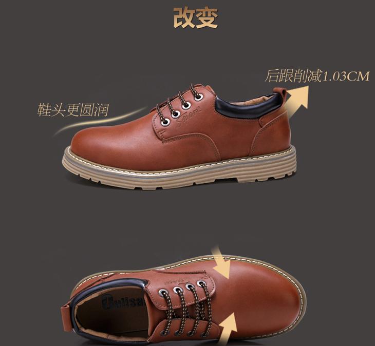 皮鞋各部位名称图解