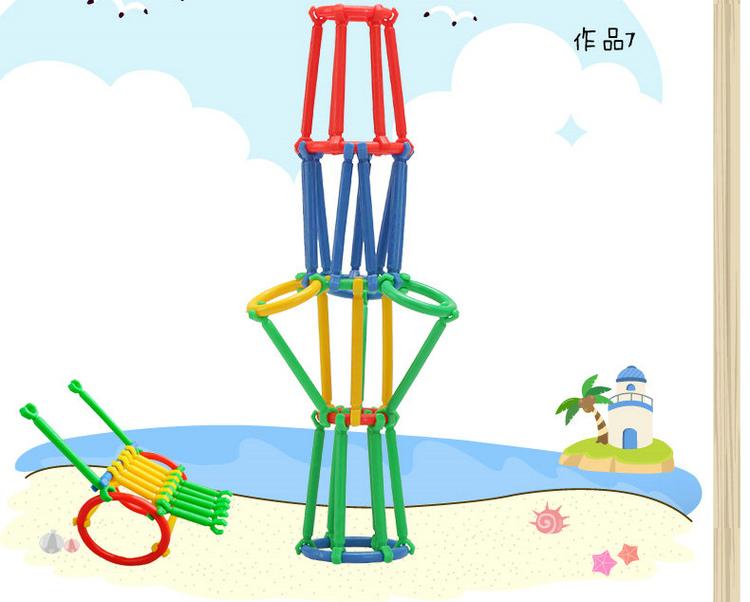 晨风玩具儿童桌面益智玩具乐高式积木环扣拼插拼图配对聪明棒包邮