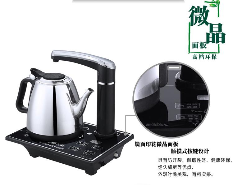 优益yc105电热水壶 自动抽水 断电保护 微电脑温度设定