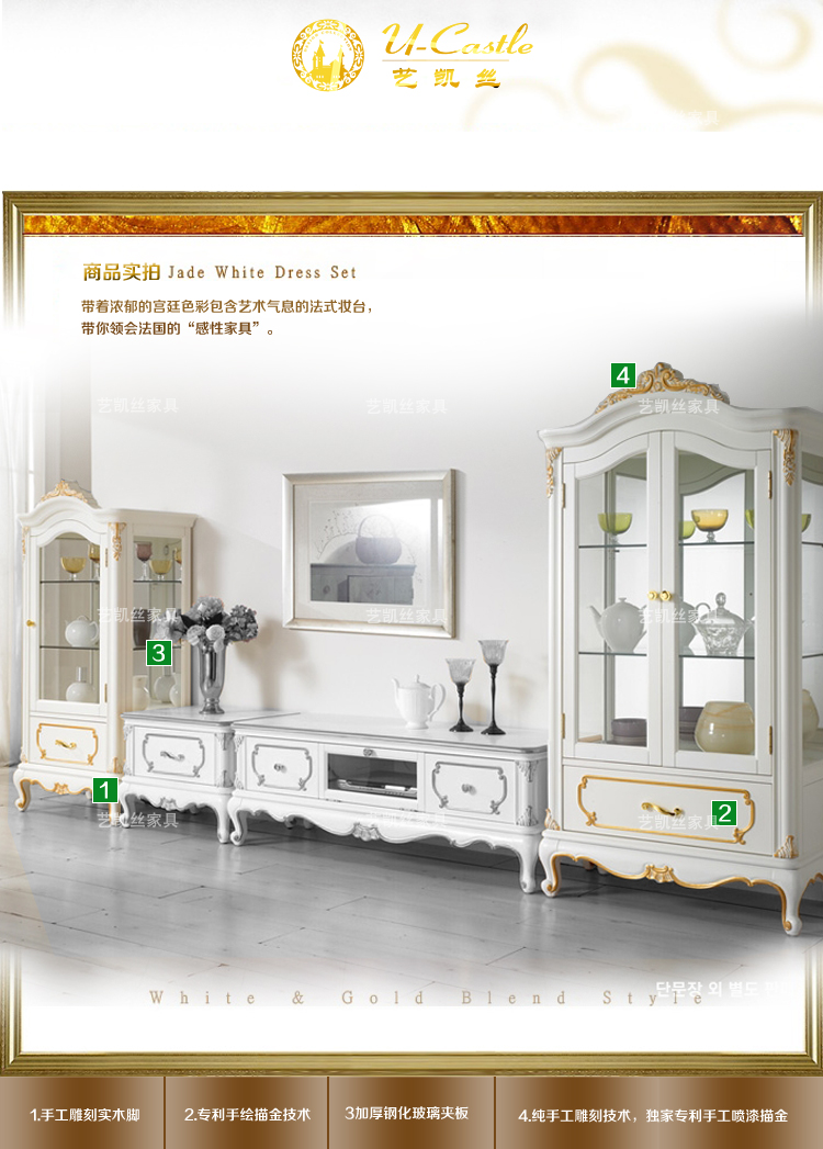 艺凯丝 欧式酒柜 实木酒柜 白色双门单门 法式雕花描金奢华酒水柜