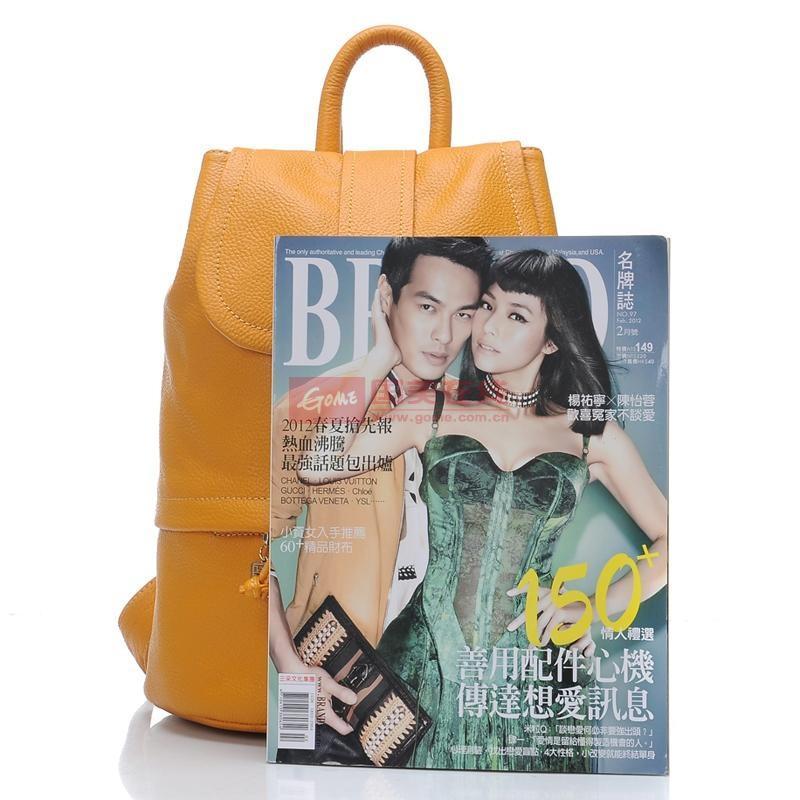 包 包包 包装 包装设计 购物纸袋 挎包手袋 女包 手提包 纸袋 800_800