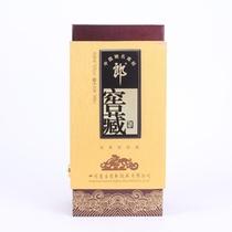 名酒旗舰店_三木堂名酒旗舰店在库巴的价格走势