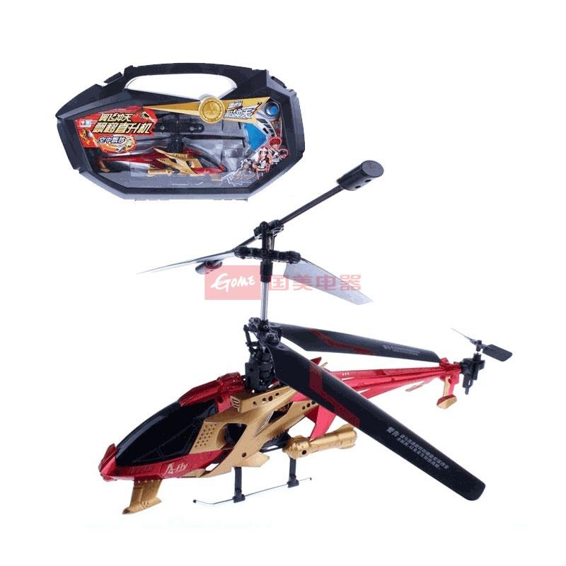 奥迪双钻雷速登空中格斗直升机遥控飞机傲飞号858521