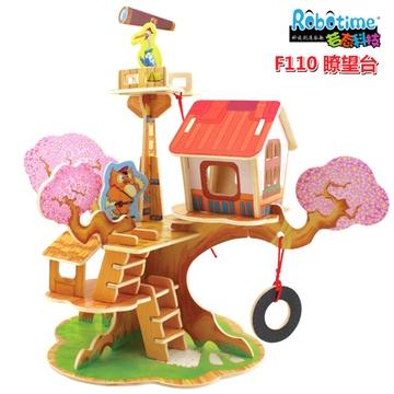若态科技木质拼插3d立体模型diy手工制作小房子f110