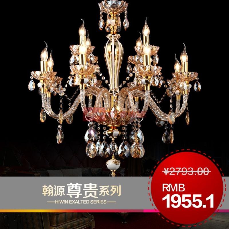 翰源 欧式吊灯陶瓷水晶灯水晶客厅灯琥珀系列12头hlz612