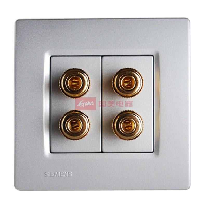 西门子开关插座面板 灵动金属银四接线柱音响插座
