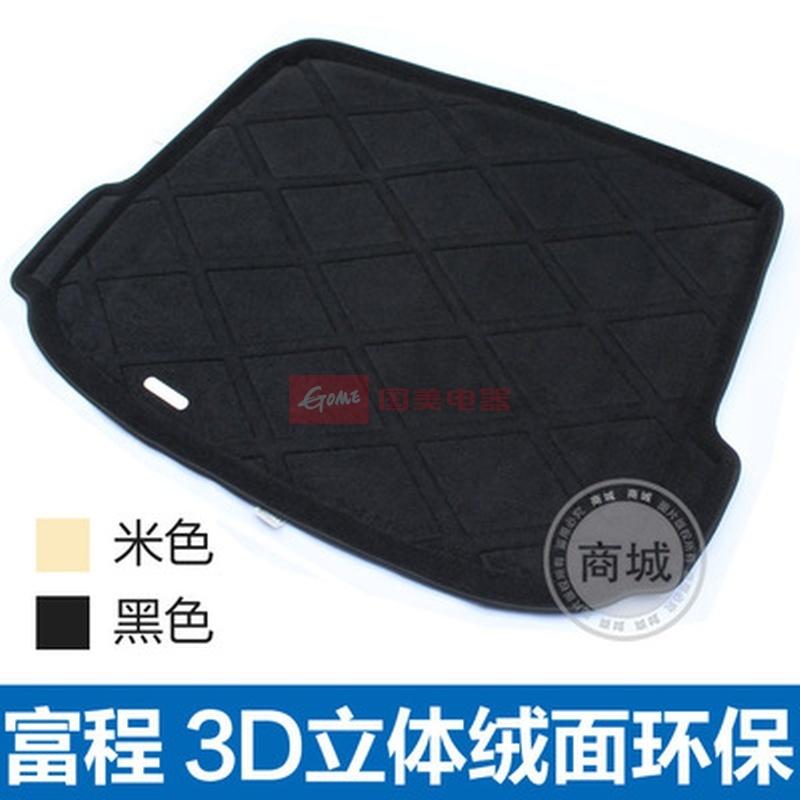 【后备箱垫黑色毕加索图片】富程 雪铁龙c5世嘉后备箱