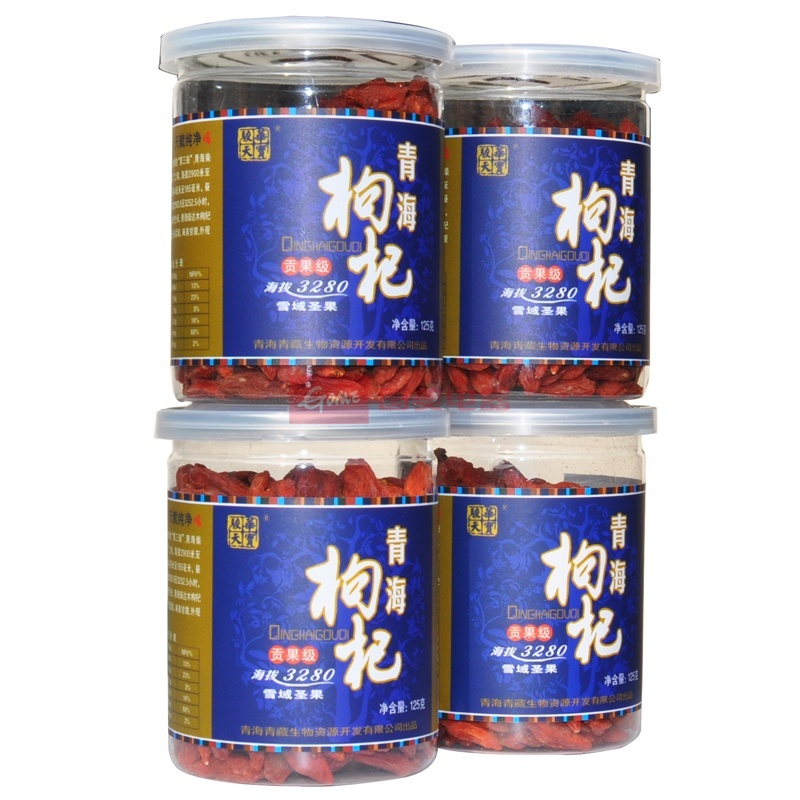 青海柴达木诺木洪农场贡品级 枸杞王 头茬枸杞125g×4罐