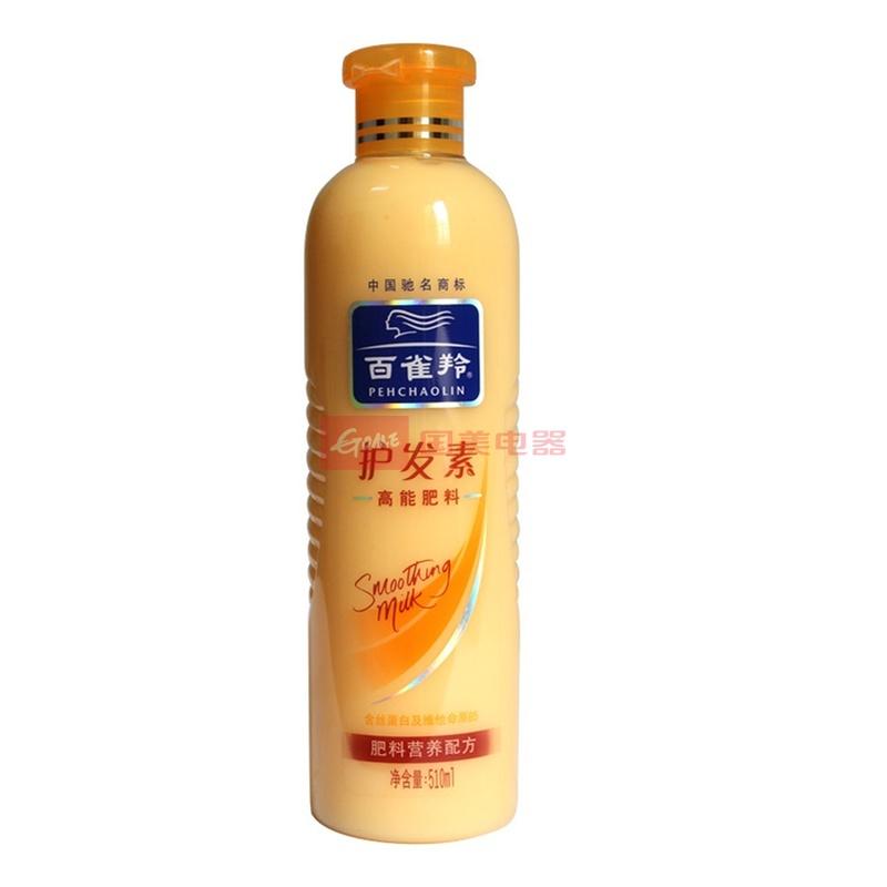 百雀羚 护发素 高能肥料 510ml【图片 价格 品牌 报价图片
