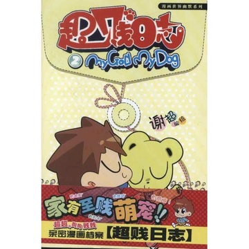 927990535_yapoo.的日志yapoo系列 日本yapoo系列图解 图片