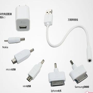 翼铂(ipho-power)万能手机充电转换头