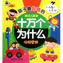 儿童简笔画(生活用品交通工具共2册)