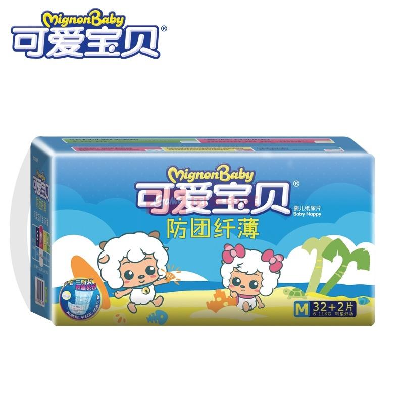 可爱宝贝正品婴儿纸尿片防团纤薄透气尿不湿 m34片