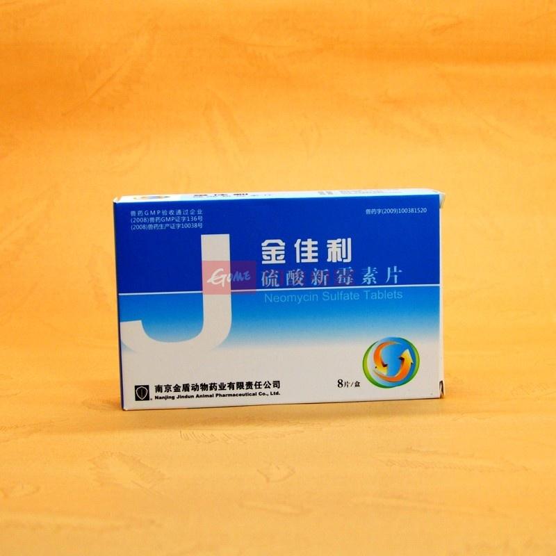 金盾 金佳利硫酸新霉素片(狗狗猫腹泻,血便)8片/盒 大肠杆菌等