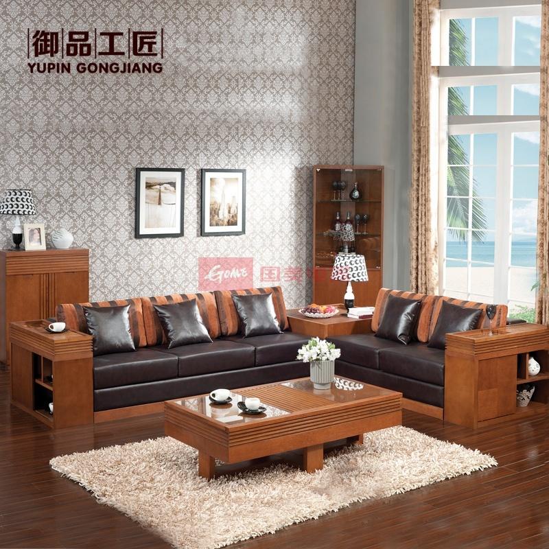 实木家具 东南亚风格客厅组合沙发