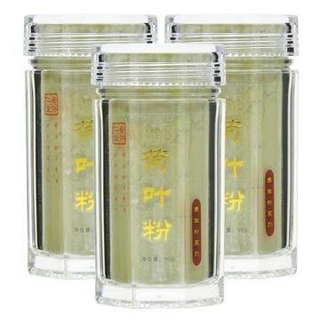 美康荷叶纯天然生物粉90g(减肥改善排毒萄葡柚吗可以减肥肠胃图片
