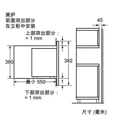 电路 电路图 电子 工程图 平面图 原理图 400_400