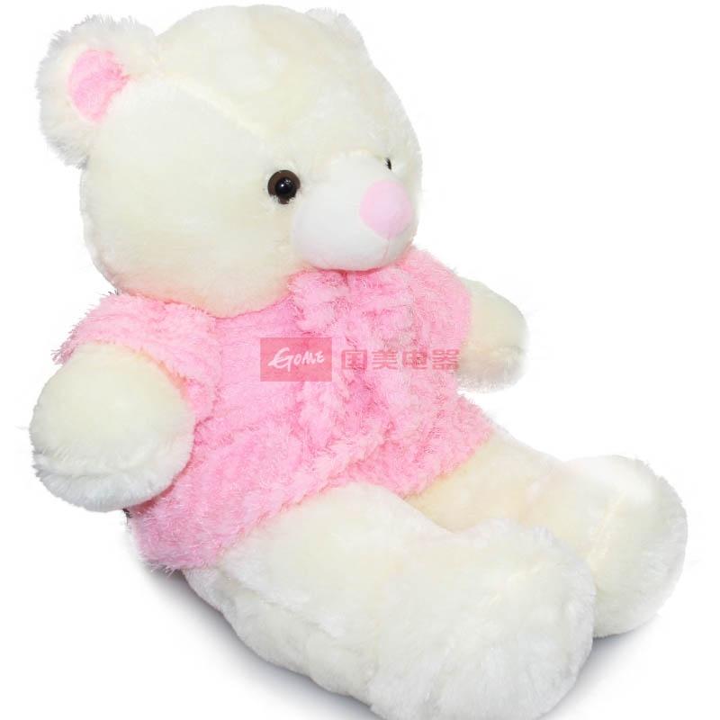 国美为您找到 可爱粉色穿裙熊穿衣熊 泰迪熊毛绒玩具布娃娃