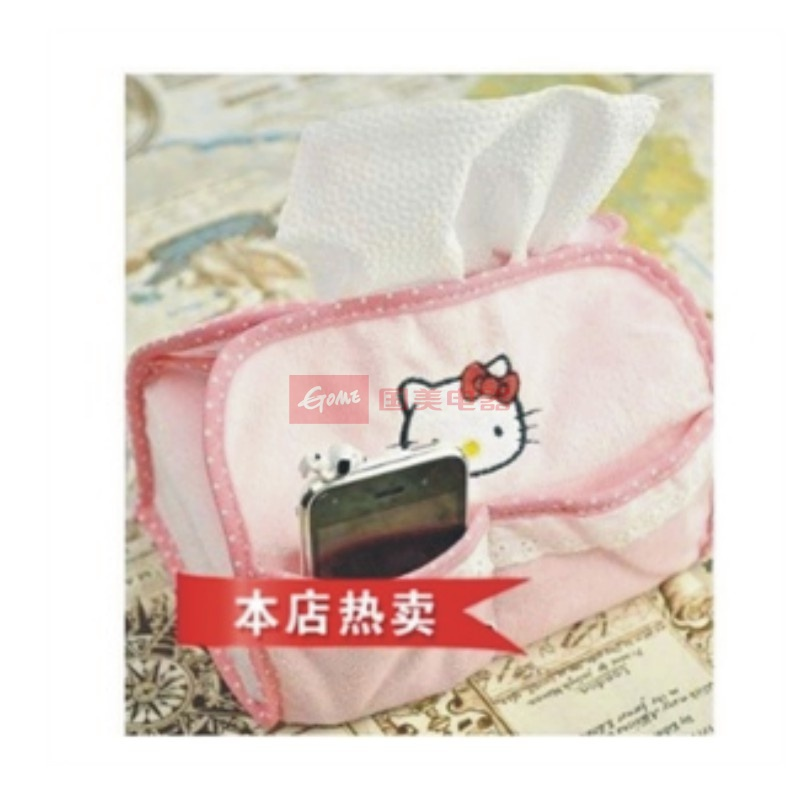 kitty大嘴猴轻松熊纸巾盒纸巾抽毛绒可爱纸巾套可车用金辉学生文具