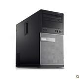 戴尔(DELL)OptiPlex 9020MT 商用台式电脑 I5-4590 4G 1T 1G独显 单主机 3年上门