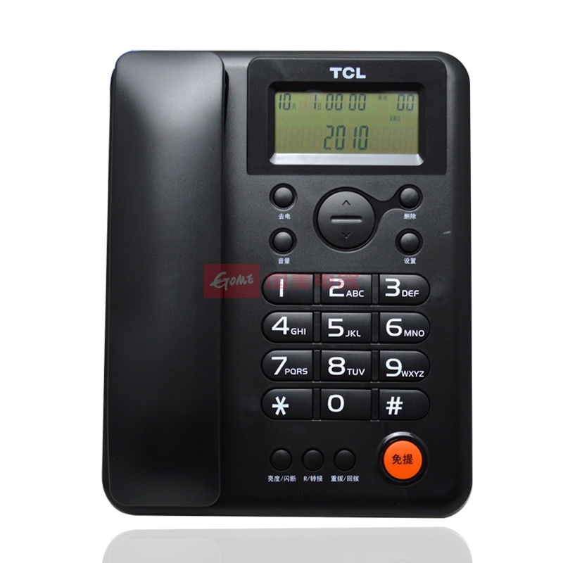 tcl hcd868(203)tsd来电显示电话机(黑色 新版)