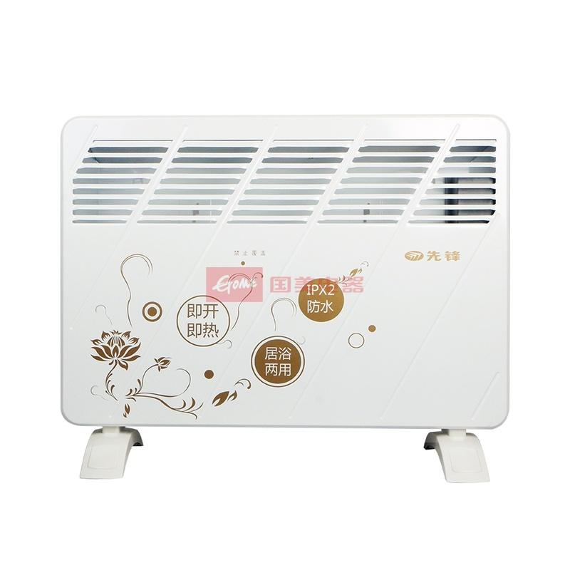 先锋hd34rc-18对流式快热炉取暖器暖风机-国美团购