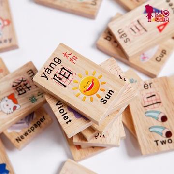 儿童早教多米诺识字认物100块游戏学习拼音益