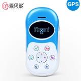 爱贝多(Ibaby)Q5G儿童手机 GPS精准定位安全监听 超低辐射(太空蓝 标配)