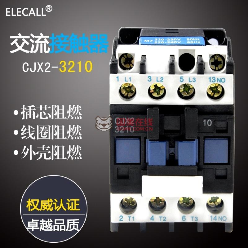 伊莱科 交流接触器cjx2-3210/ (lc1-d) 220v 380v(ac