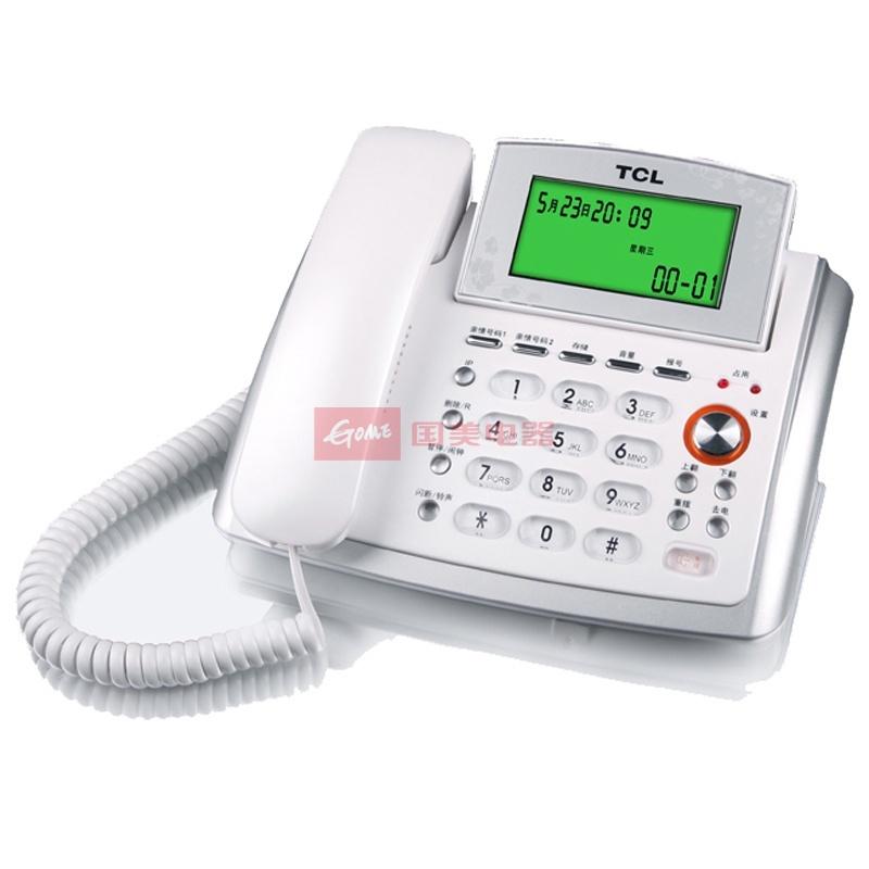 【tcl电话机图片】tcl hcd868(127)tsdl来电显示电话