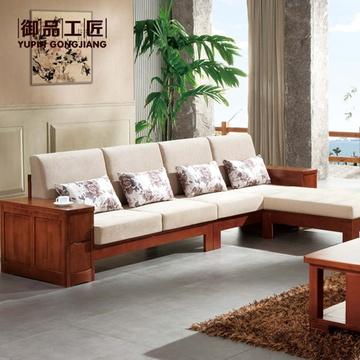 式风格胡桃木沙发
