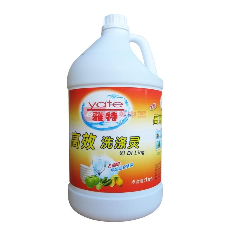 雅特强力去油洗涤灵1加仑桶装洗洁精去油快易冲洗无