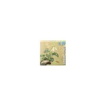 玉簪 中国名花工笔线描图谱