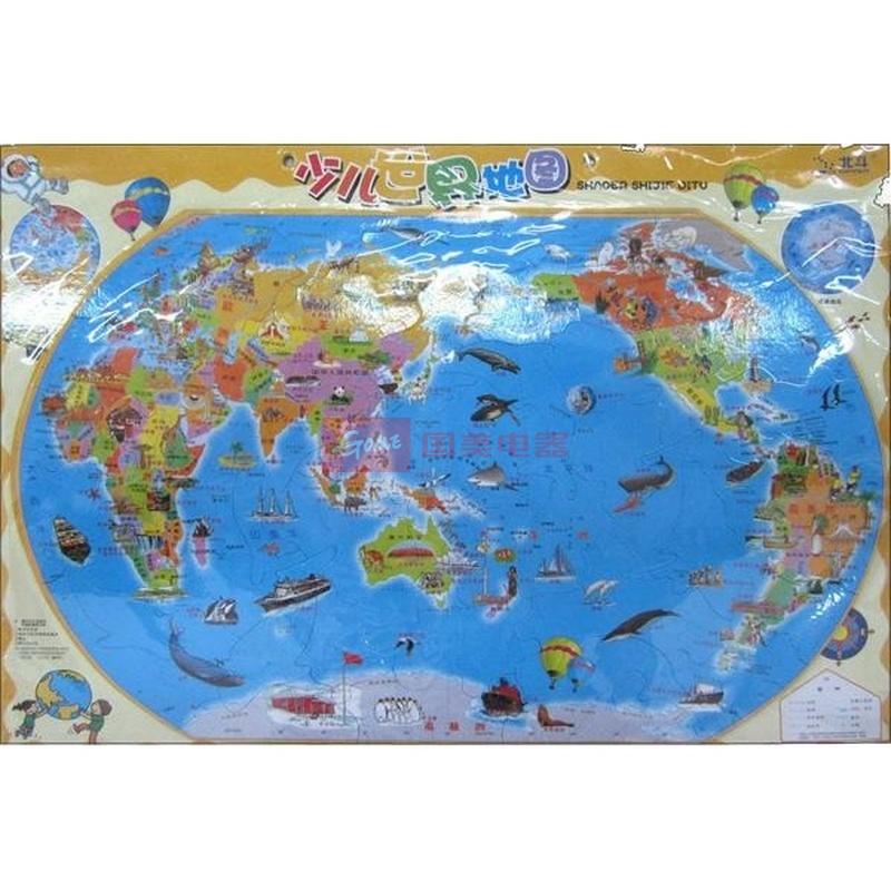 《少儿世界地图》()【简介|评价|摘要|在线阅读】