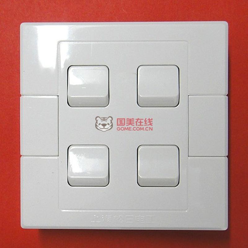 上海松日家用装修开关面板插座/1000系列/四开单控小