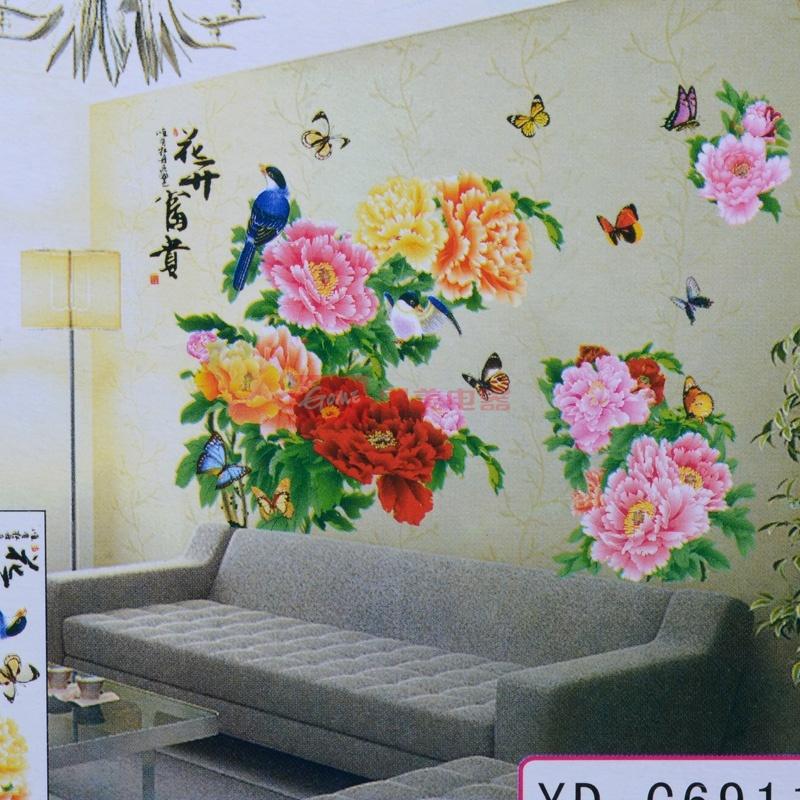 立体贴画墙贴纸 卧室浪漫温馨婚房床头客厅电视墙