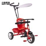小龙哈彼多功能三轮车/遮阳三轮车 LSR808R 可骑坐/可手推 儿童三轮车(红色 L183)