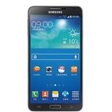 三星(Samsung)Note3 Lite 4G N7506V联通4G四核手机(黑色 官方标配)