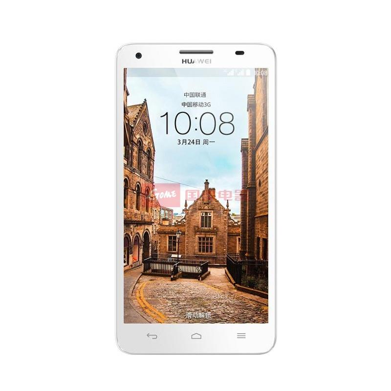 畅玩版 移动3g手机 td-scdma/gsm(白色)(白色 官方标配)华为手机图片