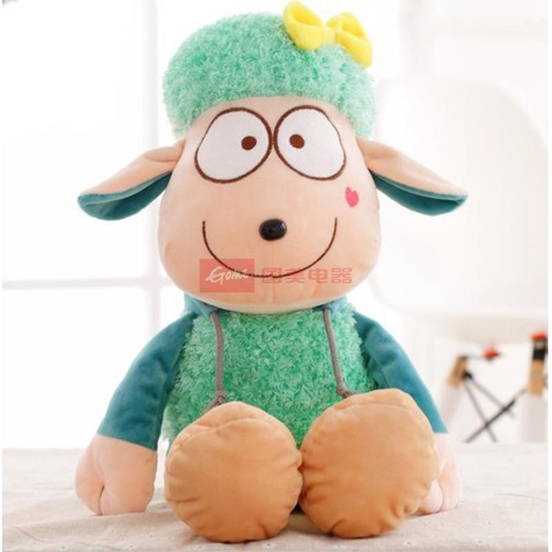 可爱 毛绒玩具 羊 公仔 玩具 玩偶布娃娃(绿色 80cm)