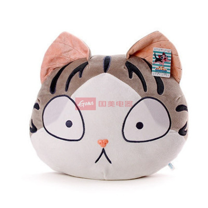 可爱起司猫抱枕创意毛绒玩具靠垫办公室暖手 生日礼物(生气 抱枕毯1.