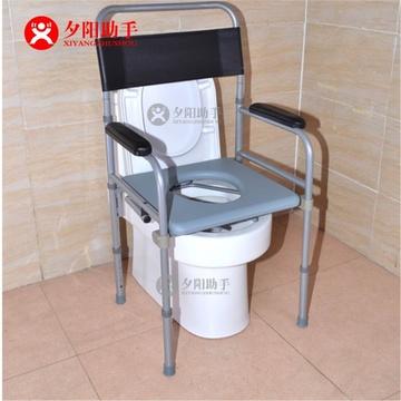 夕阳助手老年人孕妇马桶椅移动座便器蹲坑大便椅多椅